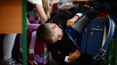 Специалист в сфере образования рассказал об особенностях подготовки ребёнка к школе