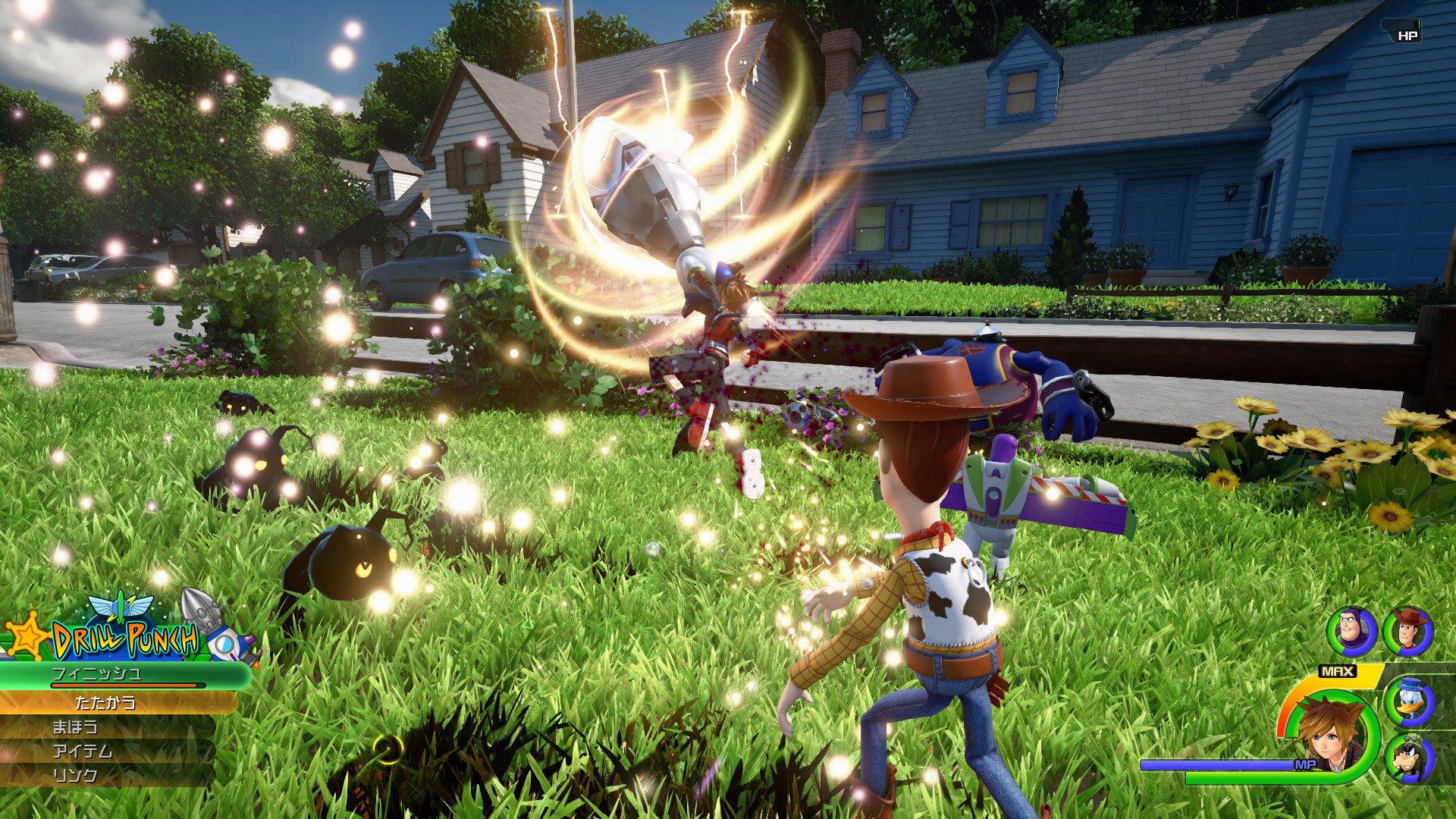 New screens showcase Kingdom Hearts 3's beautiful engine screenshot