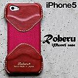 Roberu ( ロベル ) iPhone5 専用 レザーケース レッド