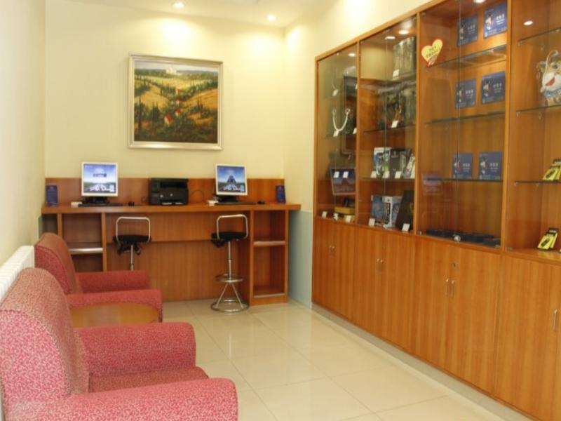 Price Hanting Hotel Beijing Wangfujing Branch