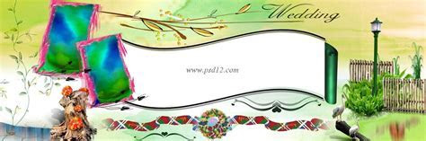 Photoshop Backgrounds: Wedding Album Design (12x36 PSD