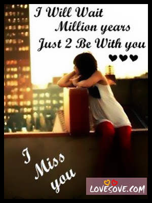 I Miss You Images I Miss You Wallpaper And Background Photos 31421421