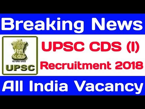 UPSC CDS (I) Recruitment 2018