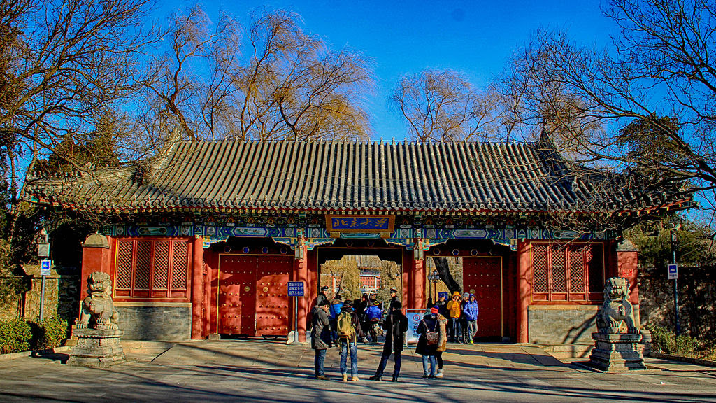 Scholarships for International Students in Peking ...