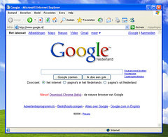 Google compression algorithm Zopfli may lead to faster Internet