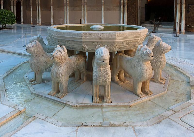 File:Fountain patio de los Leones Alhambra Granada Spain.jpg