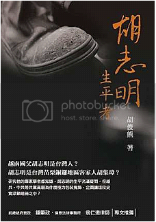 photo Suthat-hcm_zps1b900a6a.png