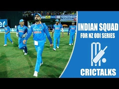 #Cooking #Recipes #Food #Chef #Delicious Indian Squad for New Zealand ODI Series Announced! | KL Rahul...