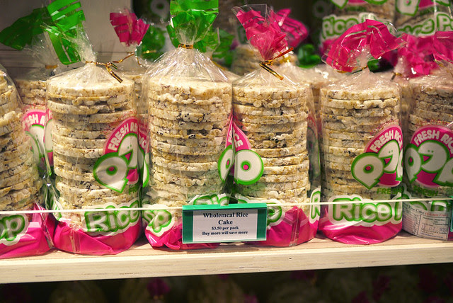POP Fresh Rice: Pop Rice Store at Parramatta