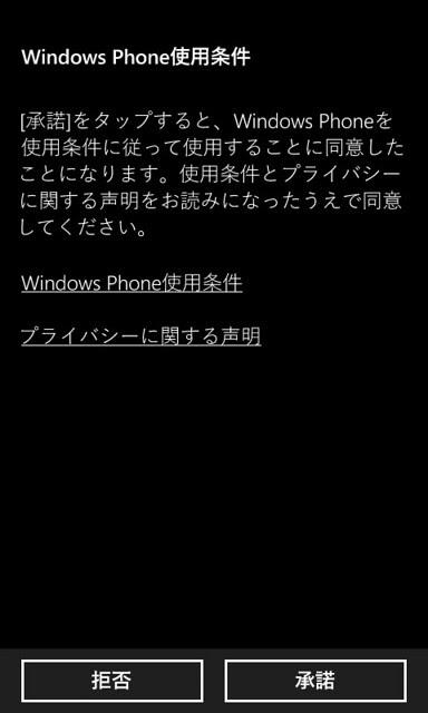 wp_ss_20120901_0006