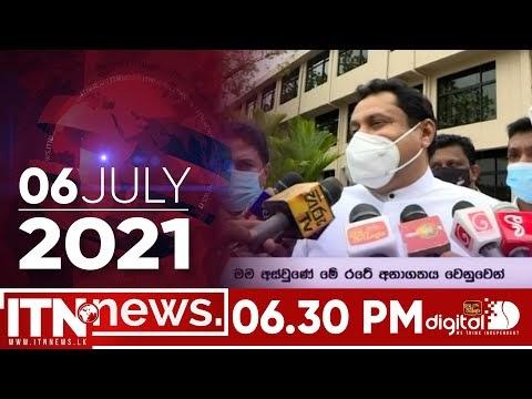 ITN News 2021-07-06   06.30 PM