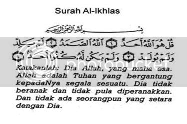 Image result for surah al ikhlas