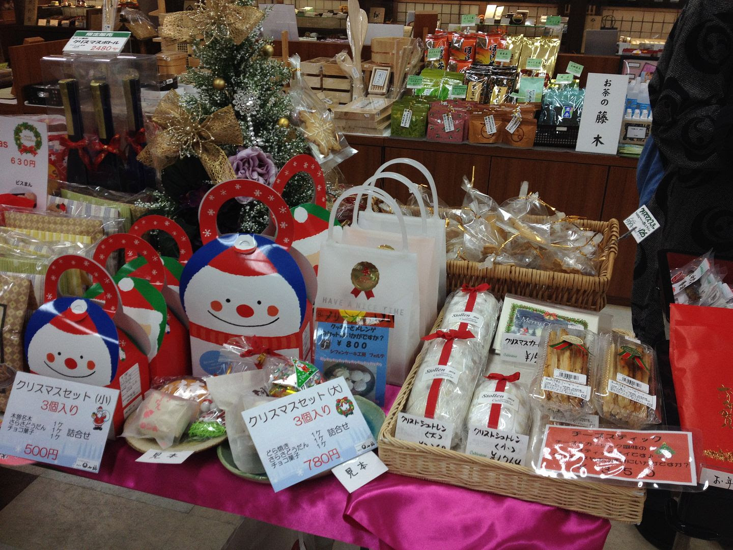 Nakatsugawa Christmas Market (with Stollen!) photo 2013-12-21092205_zpsaaff1ad0.jpg