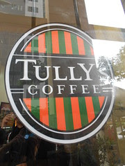 Tully's Coffee @Bonifacio Global City