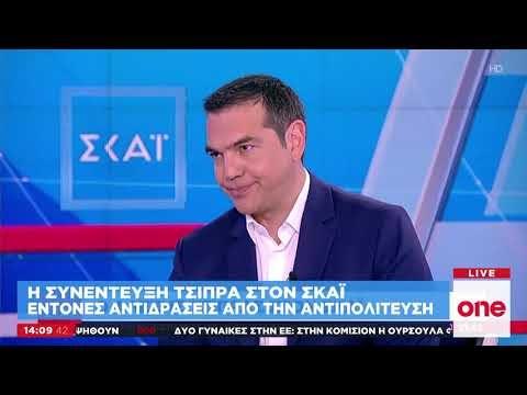 «Σφυροκόπημα» της αντιπολίτευσης για τη συνέντευξη Τσίπρα στον ΣΚΑΙ
