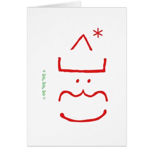 Adorable Cute Santa Emoticon Christmas Card