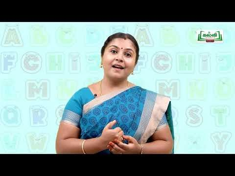 Class 10 English Unit 5 Grammar Pronouns Tamil Medium Kalvi TV