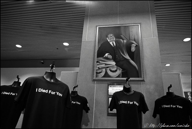 In the lobby of Government Center building, Miami, Florida, USA, 2010. Street Photography of Miami, San Francisco and Key West by Emir Shabashvili, see http://street-foto.com, http://miamistreetphoto.com, http://miamistreetphotography.com or http://miamistreetphotographer.com