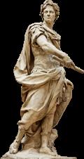 Статуа на Цезар од Лувр, Париз