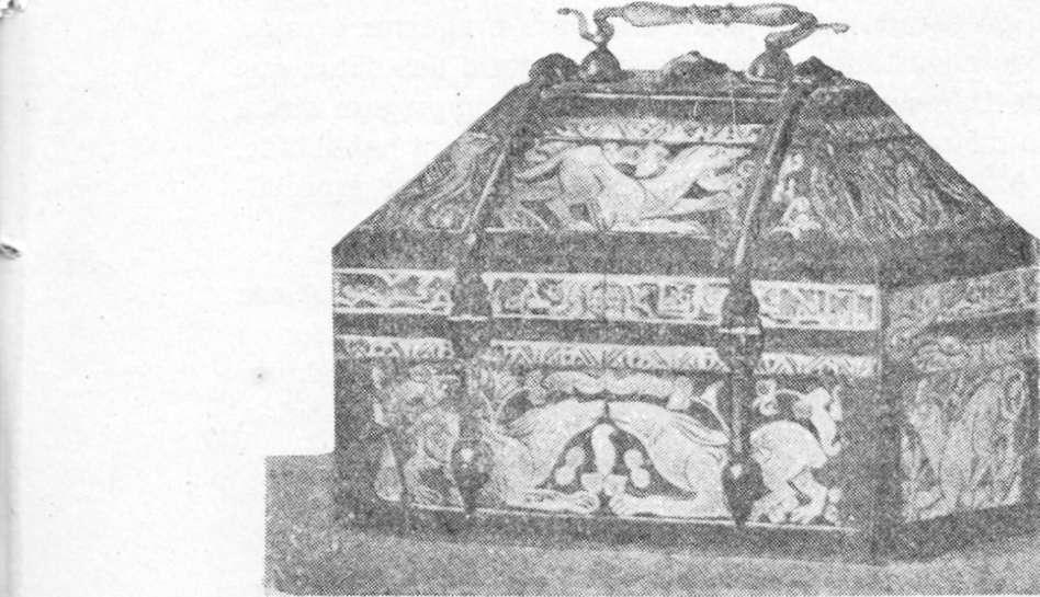 படம் 296 - XI பாரசீக-அரபு பாணி சாக்லின் வால்ட் (ஸ்பானிஷ் பழங்கால அருங்காட்சியகம்).