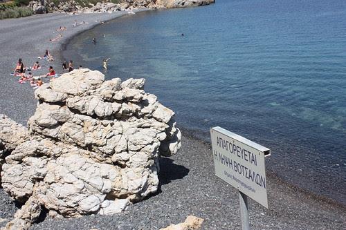 Mavra Volia beach