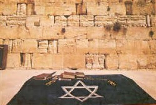 Como se converter ao judaísmo?