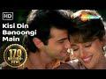 Kisi Din Banoongi Lyrics - Raja (1995)