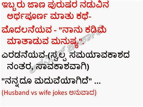 Love Disappointment Quotes Kannada