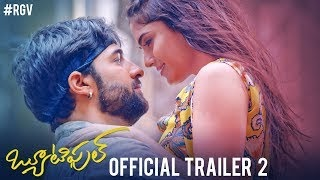 Beautiful Hindi Movie (2020) | Cast | Trailer 2