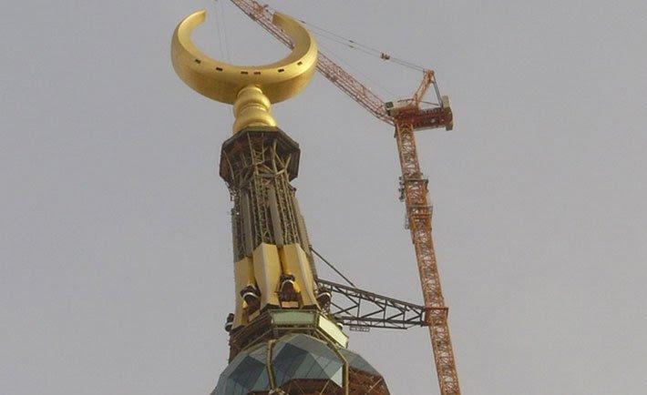 هلال ساعة مكة