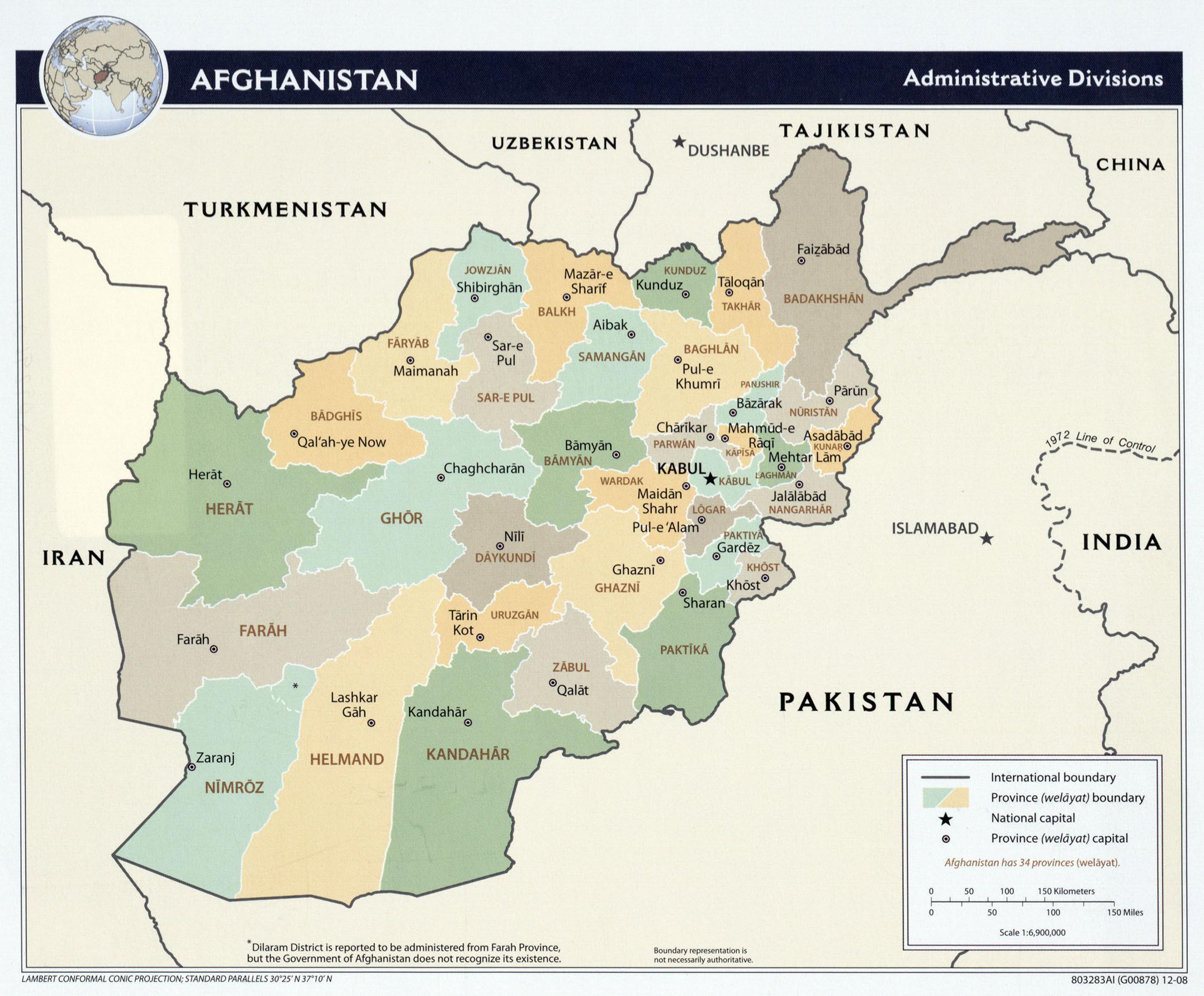 Download Free Afghan