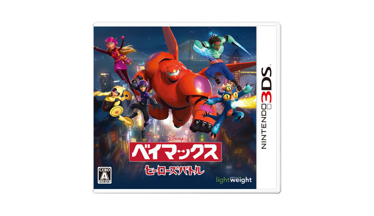 Japan: screens for upcoming Wii U\/3DS games Pok\u00e9mon