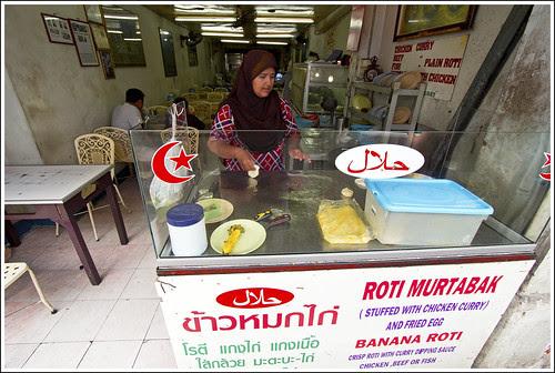 Roti in old Phuket Town