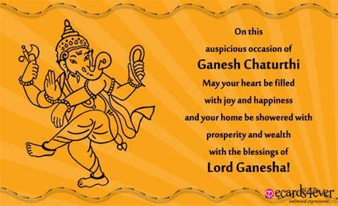 Ganesh Chaturthi Greeting Cards, Ganesh Chavithi Cards