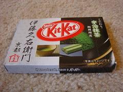 Uji Matcha KitKat