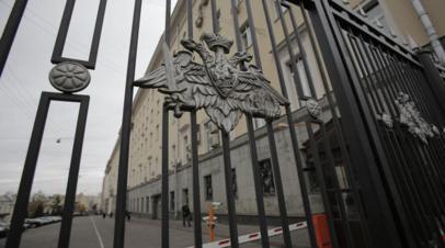 Минобороны рассказало о разработке робота РХБЗ в России