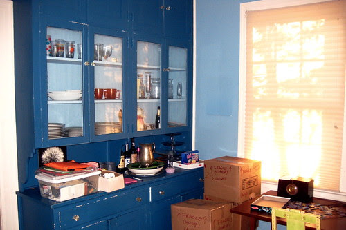 butler's pantry - before