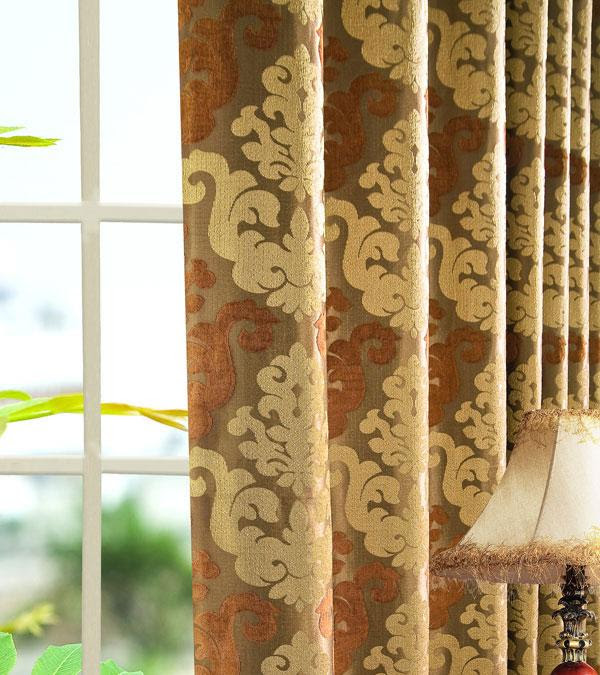 Production Gallery - Find Curtains & Drapes on the line