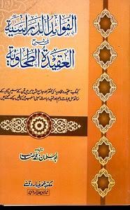 Al Fawaid ud Darasia Urdu Sharh Al Aqeeda Al Tahawiah