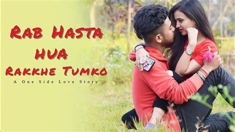 rab hasta hua rakhe tumko heart touching love story je