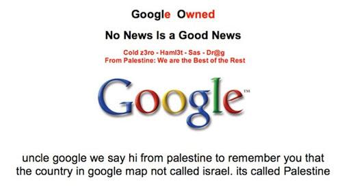 Google巴勒斯坦网站遭黑客攻击