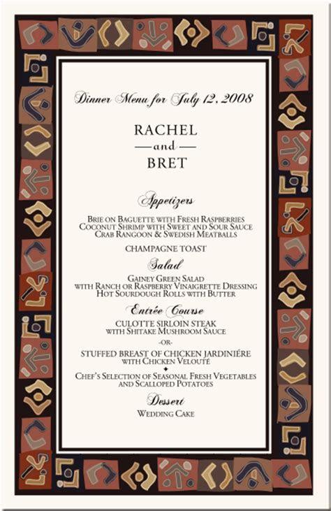 Kente Pattern African American Wedding Menu Cards African
