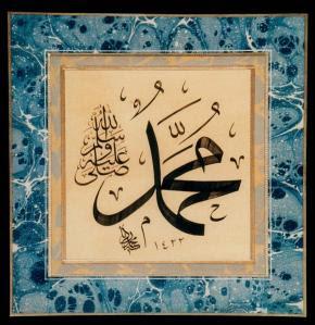 http://abizakii.files.wordpress.com/2010/07/muhammad-saw2.jpg?w=290&h=300