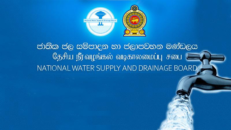 WATER TARIFF INCREASE SOON - State Minister