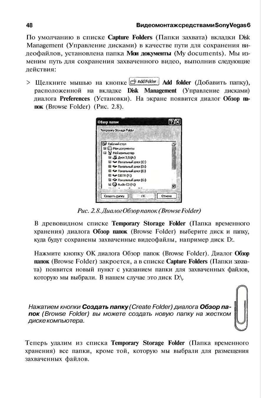 http://redaktori-uroki.3dn.ru/_ph/13/866198146.jpg