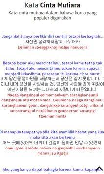 Kata Mutiara Fans Untuk Idola Dalam Bahasa Inggris Quotemutiara Quotemutiara