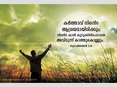 Malayalam Bible Words Wallpaper Hd