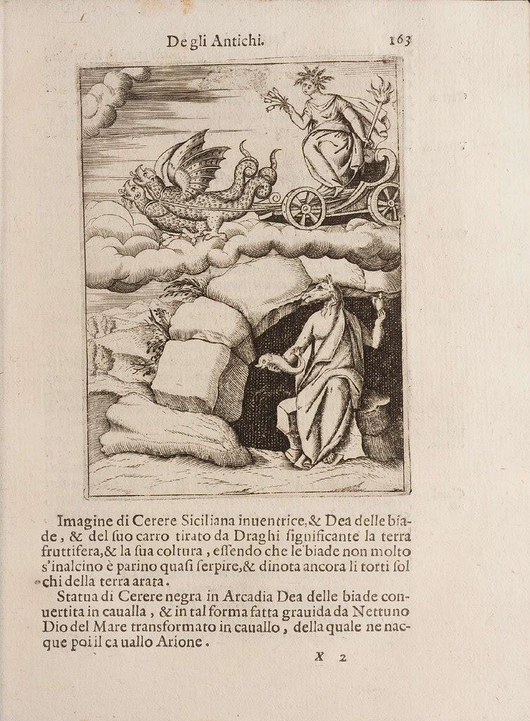 a cartari ancient god illustration