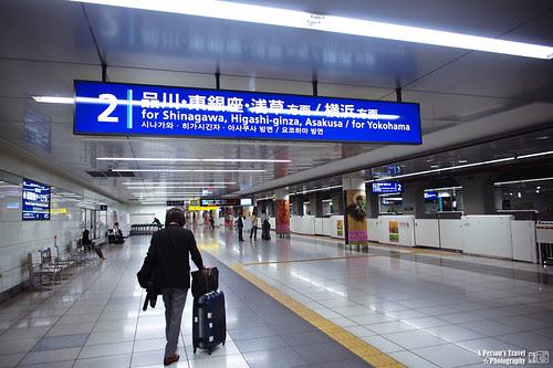 2013_Tokyo_Japan_Chap1_7