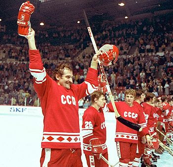 CCCP 1981 Canada Cup, CCCP 1981 Canada Cup